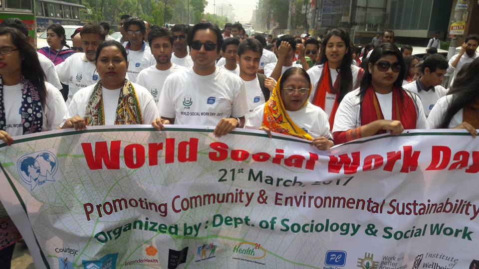 World Social Work Day 2017 Bangladesh