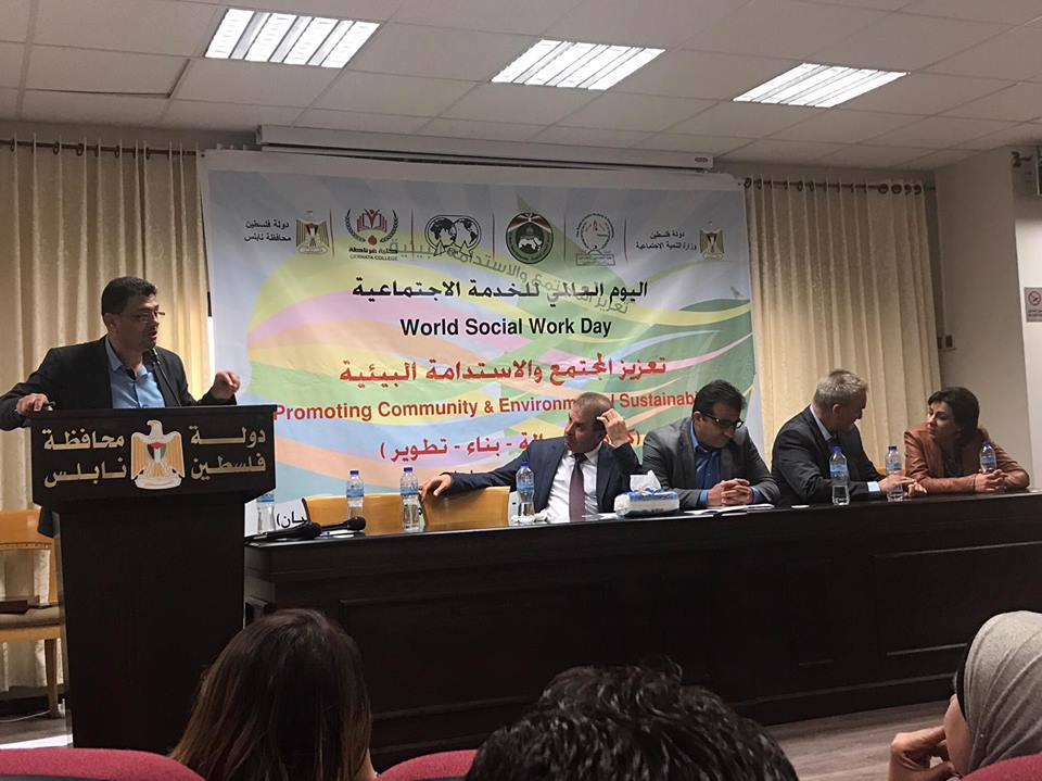 World Social Work Day 2017 event in Palestine