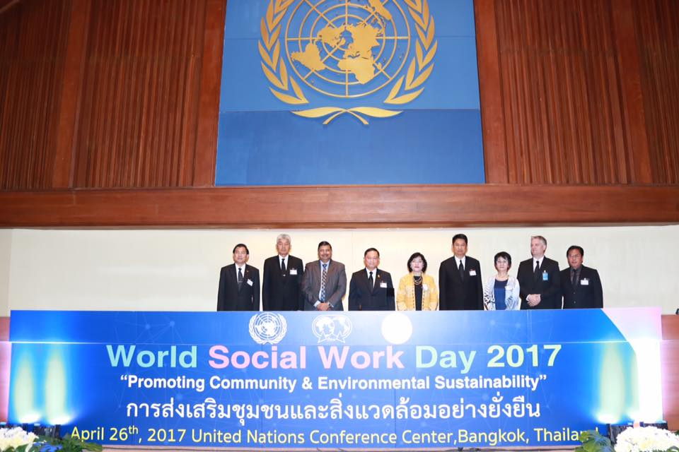 World Social Work Day 2017 Thailand event