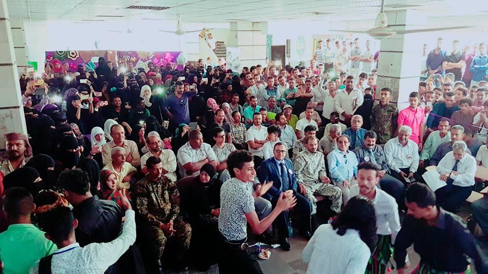 World Social Work Day 2017 Yemen audience