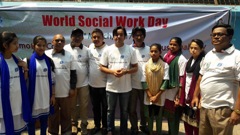 World Social Work Day 2017 attendees in Bangladesh