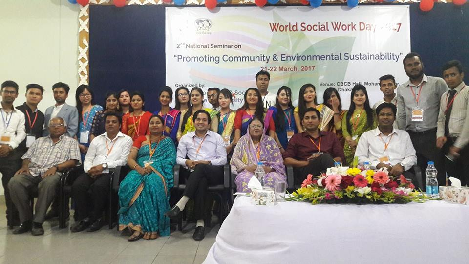 World Social Work Day 2017 attendees in Bangladesh seated