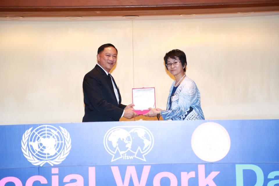 Presentation at the WSWD 2017 Bangkok event