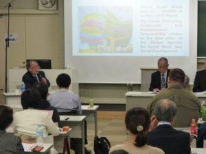 World Social Work Day Tokyo presentation