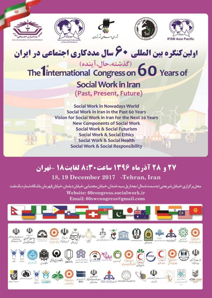The 1st International Congress on Social Work in Iran poster