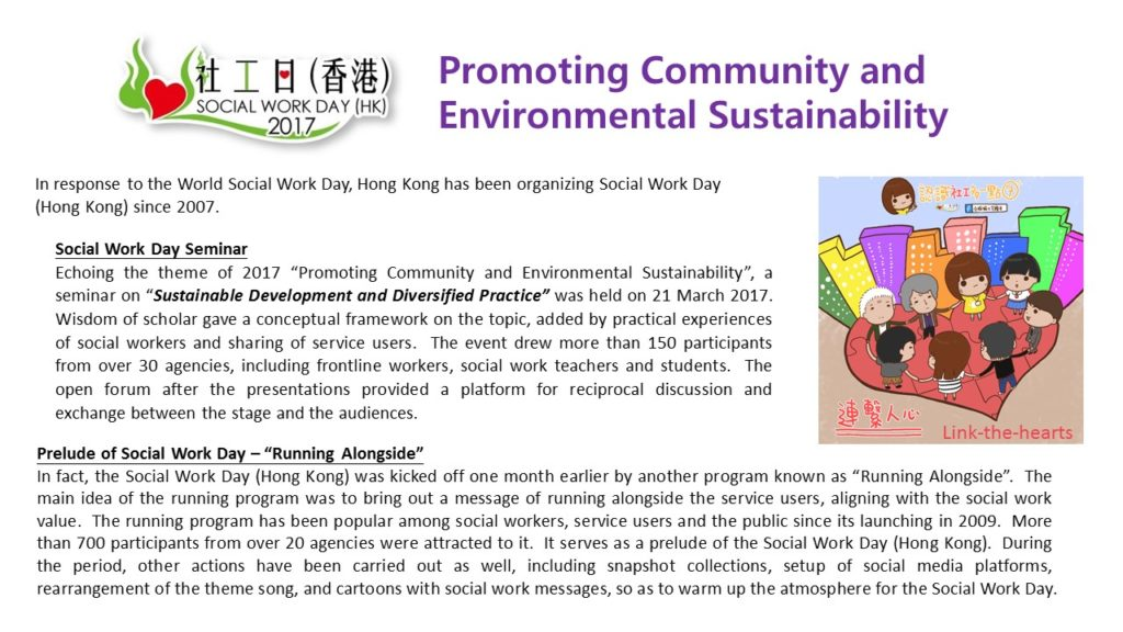 Social Work Day (HK) 2017