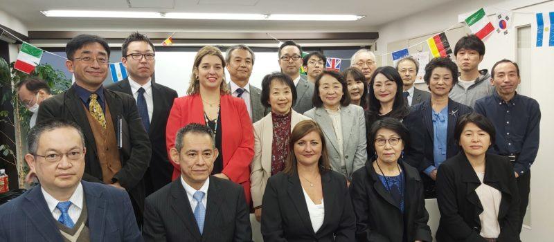 WSWSD 2020 Japan